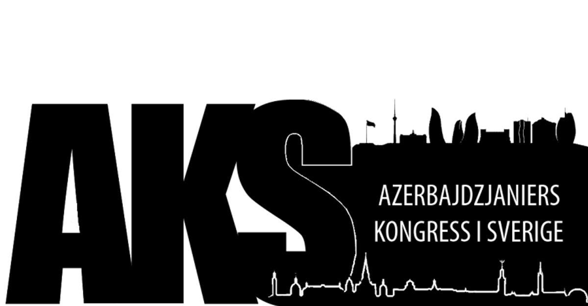 Азербайджанцы Швеции созывают съезд